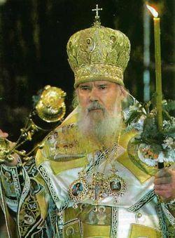 Alexis II, patriarche de Moscou et de toute la Russie