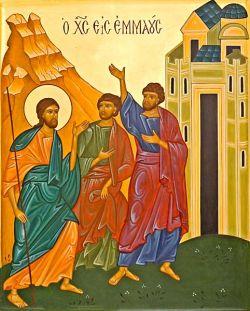 les disciples d'Emmaüs, icône en style byzantin
