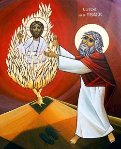 The icons of Bose, The burning bush - Coptic style - egg tempera on wood