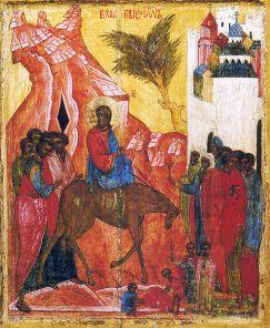 IngressodiGeserusalemme IconafineXVIsec MuseodiLhabavsk 600