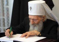 Le patriarche de l'Église orthodoxe de Serbie